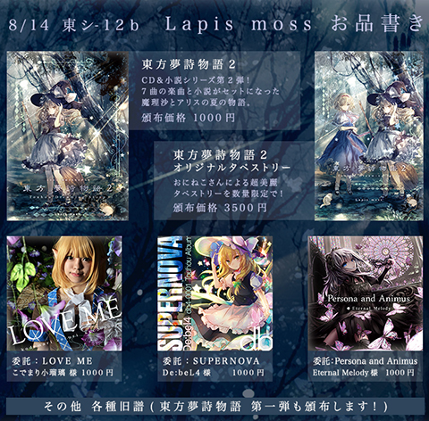 Lmcd0016_top_2